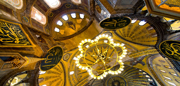 Istanbul Attractions: The Hagia Sophia - Domes